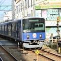 Photos: 小江戸へ、いざ!