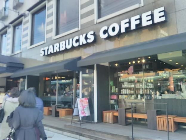 写真: とりあえず、京のスタバでコーヒーチャージ…、よかよか…。