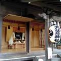 Photos: 大國魂神社11