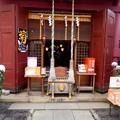 Photos: 笠間稲荷神社東京別社04