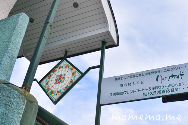 Photos: DSC_9862