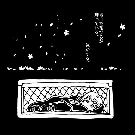春の吸血鬼20180402