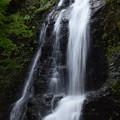 写真: 四十八滝の王滝