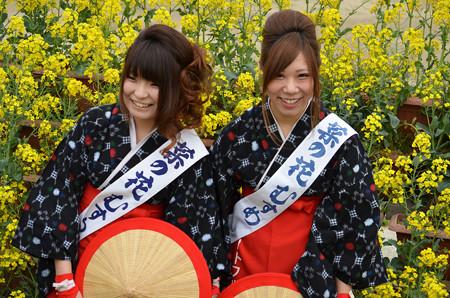 菜の花の笑顔×2