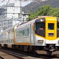 特急 大阪難波行き IMGP0162