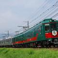 Photos: 観光列車天空3号 IMGP4931