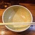 桜台 破顔 特製煮干し汁なし 大盛り ご馳走様でした。