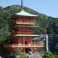 写真: 那智三重の塔