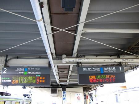 東神奈川駅構内1