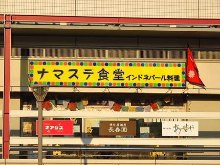 インド・ネパール料理店(仲木戸駅)