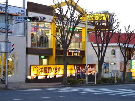 成瀬駅界隈
