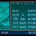 S5273100e