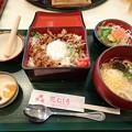 7月16日昼食(曾木の滝公園) (1)