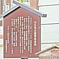 岡田簡易郵便局 (3)