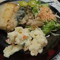 9月18日夕食(ちょうちん屋) (1)