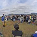 写真: 芋掘り大会 (3)