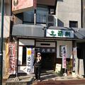 知多半島ロゲイニング in くらのまち半田  (3)