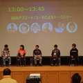 愛知県トライアスロン協会30周年記念イベント (28)
