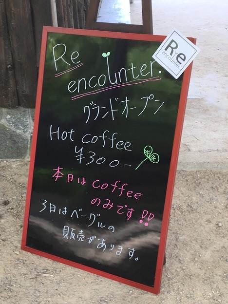 Re‐encounter