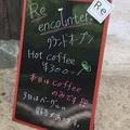 Photos: Re‐encounter