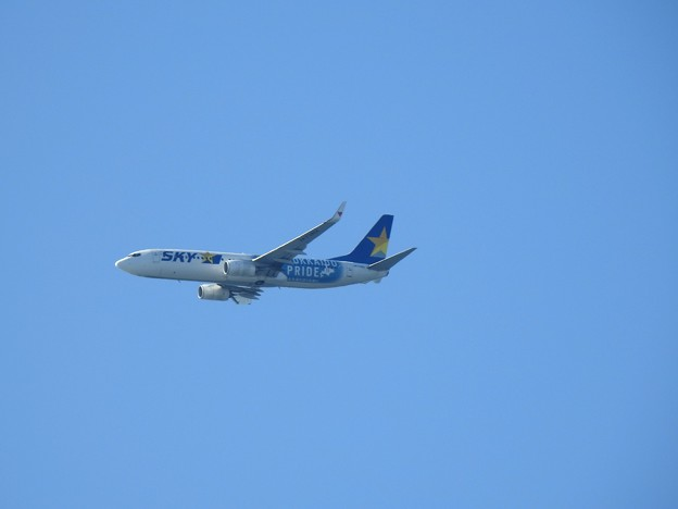 Photos: Skymark Airlines