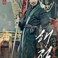 写真: 韓国映画 パイレーツ