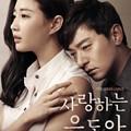 写真: 韓国ドラマ 愛するウンドン