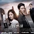 写真: 韓国ドラマ ヨンパリ