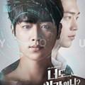 韓国ドラマ 君も人間か?