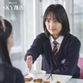 Photos: 韓国ドラマ SKYキャッスル