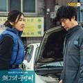 Photos: 韓国ドラマ どうしたのプンサンさん