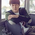 韓国映画 Be With You ~いま、会いにゆきます