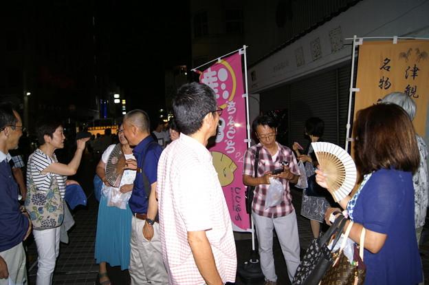 PICT3506