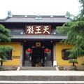天王殿とは? 天童寺天王殿 Hall of the Four Heavenly Kings