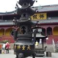 """天童禅寺銘の香炉 Censer inscribed with temple's name """"Tiantong temple"""""""