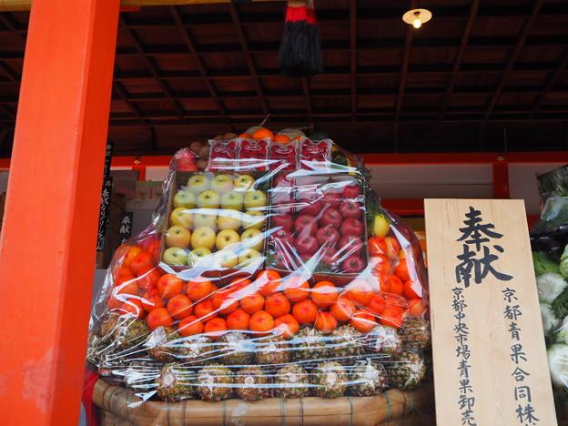 初午大祭献品 Hatsu Uma Festival at Fushimi Inari Shrine*初午の しるしの杉の おもかる度