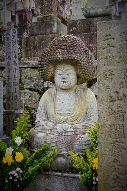 ☆陽だまりの菊の香に酔う阿弥陀かな~京都 Amida Statue