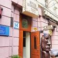 Photos: チョコレート博物館~ウクライナ Chocolate Museum