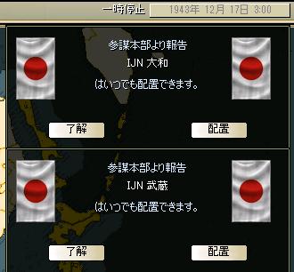 http://art1.photozou.jp/pub/683/3223683/photo/253687534_org.png