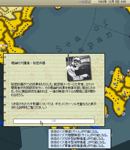 http://art1.photozou.jp/pub/683/3223683/photo/253687537_org.png