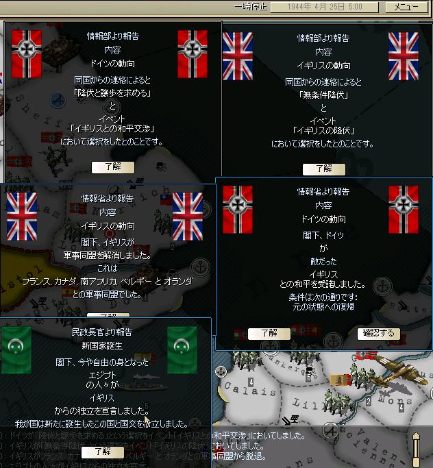 http://art1.photozou.jp/pub/683/3223683/photo/253776944_org.png