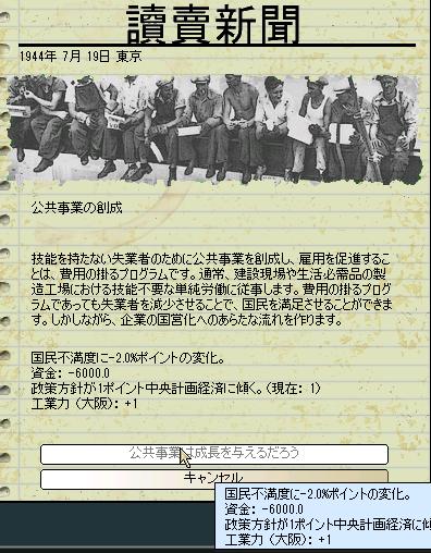 http://art1.photozou.jp/pub/683/3223683/photo/253777013_org.png