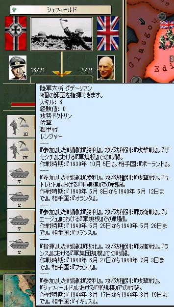 http://art1.photozou.jp/pub/683/3223683/photo/253777078_org.png