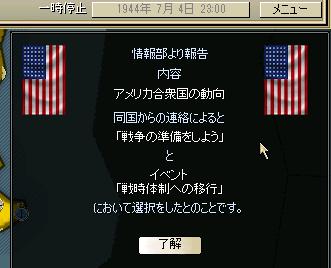 http://art1.photozou.jp/pub/683/3223683/photo/253777375_org.png