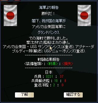 http://art1.photozou.jp/pub/683/3223683/photo/253874870_org.png