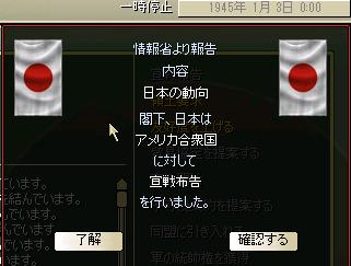 http://art1.photozou.jp/pub/683/3223683/photo/253874873_org.png