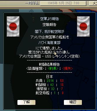 http://art1.photozou.jp/pub/683/3223683/photo/253874924_org.png