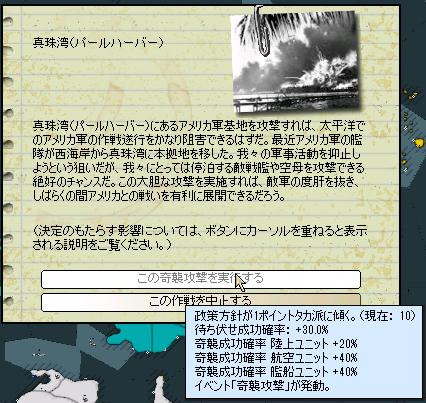 http://art1.photozou.jp/pub/683/3223683/photo/253874931_org.png