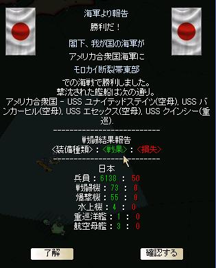 http://art1.photozou.jp/pub/683/3223683/photo/253874950_org.png