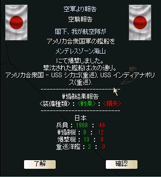 http://art1.photozou.jp/pub/683/3223683/photo/253874956_org.png